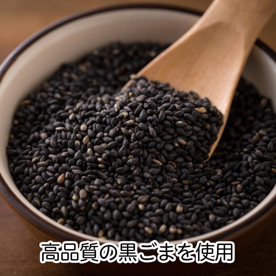 ごまハニー黒ビン600g 黒胡麻 黒ごま ペースト 無添加 蜂蜜  送料無料|hl-labo|02