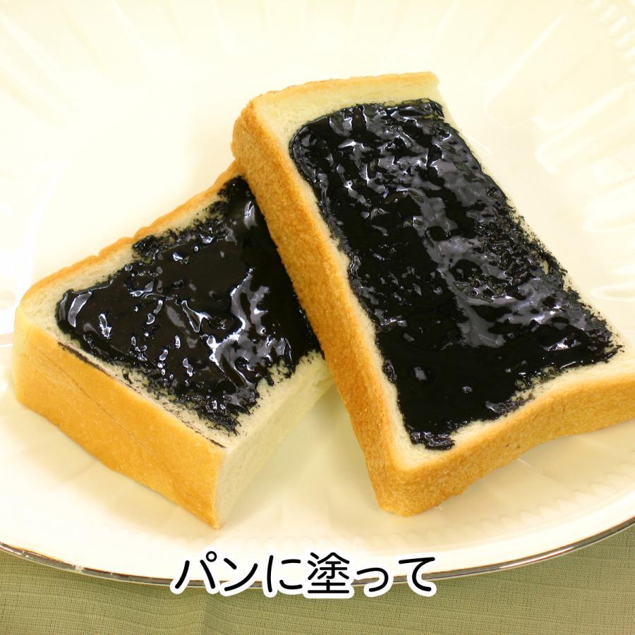 ごまハニー黒ビン600g 黒胡麻 黒ごま ペースト 無添加 蜂蜜  送料無料|hl-labo|03