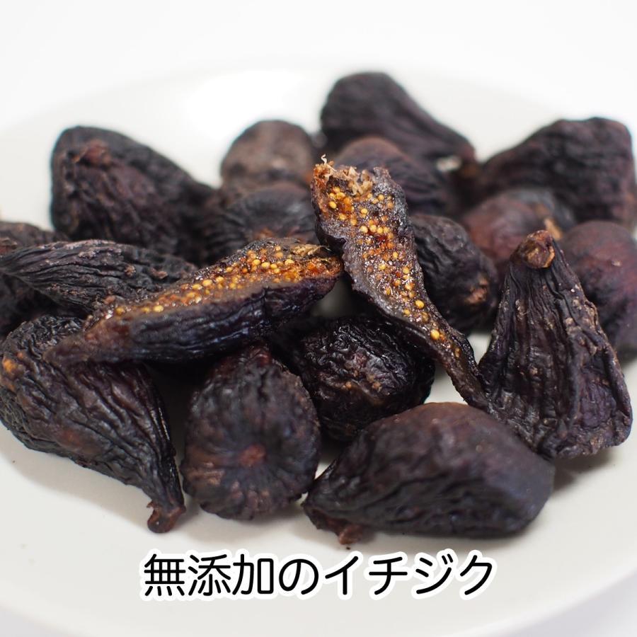イチジクロースト黒 150g ドライいちじく 無添加 送料無料 hl-labo 03