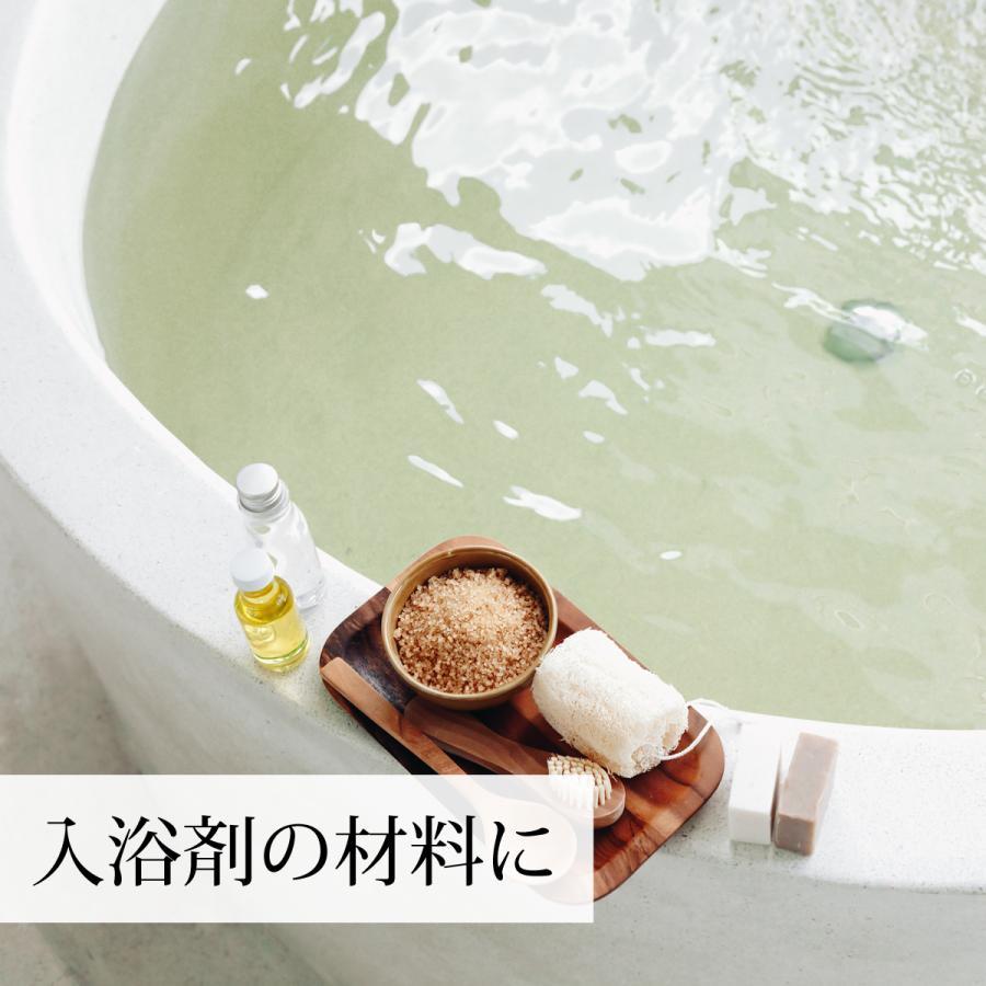 乾燥よもぎ1kg 国産 よもぎ蒸し よもぎ茶 入浴剤の材料に 送料無料|hl-labo|04