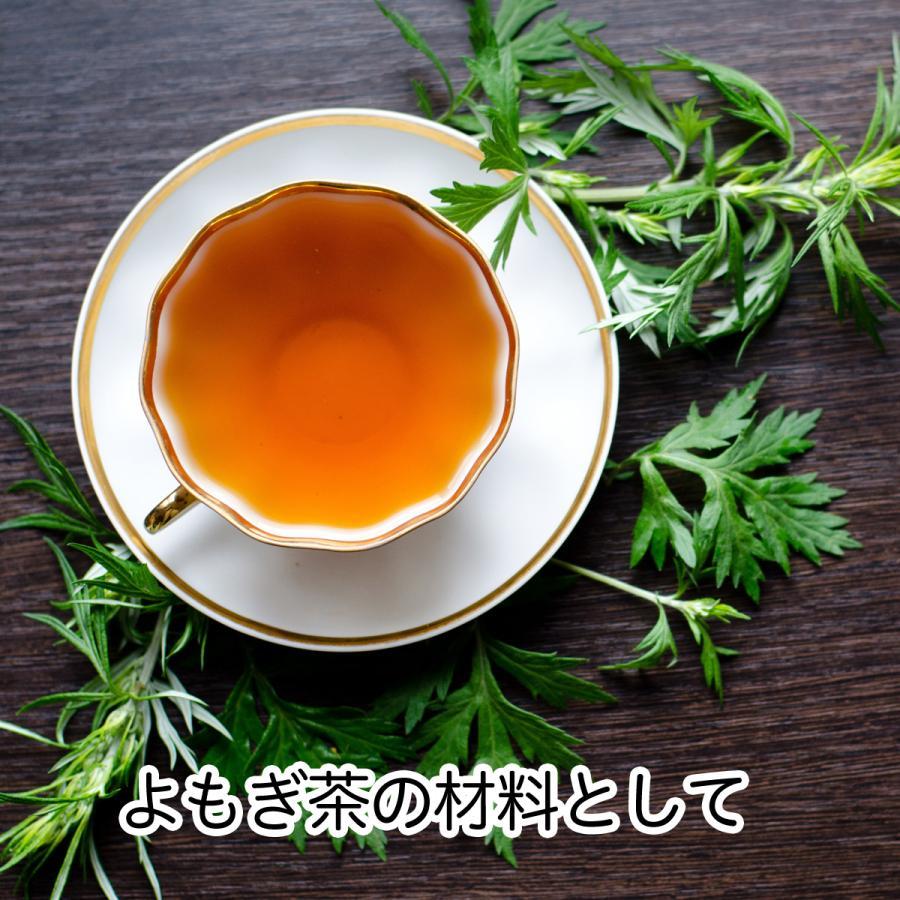 乾燥よもぎ1kg 国産 よもぎ蒸し よもぎ茶 入浴剤の材料に 送料無料|hl-labo|05