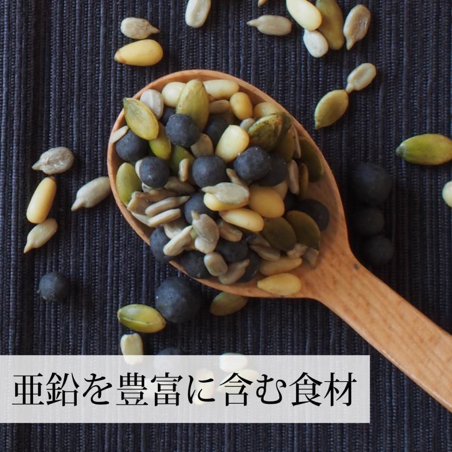 GOMAJE 亜鉛食ミックス 大袋 500g ゴマジェ 黒ごま 松の実 かぼちゃの種 送料無料|hl-labo|06
