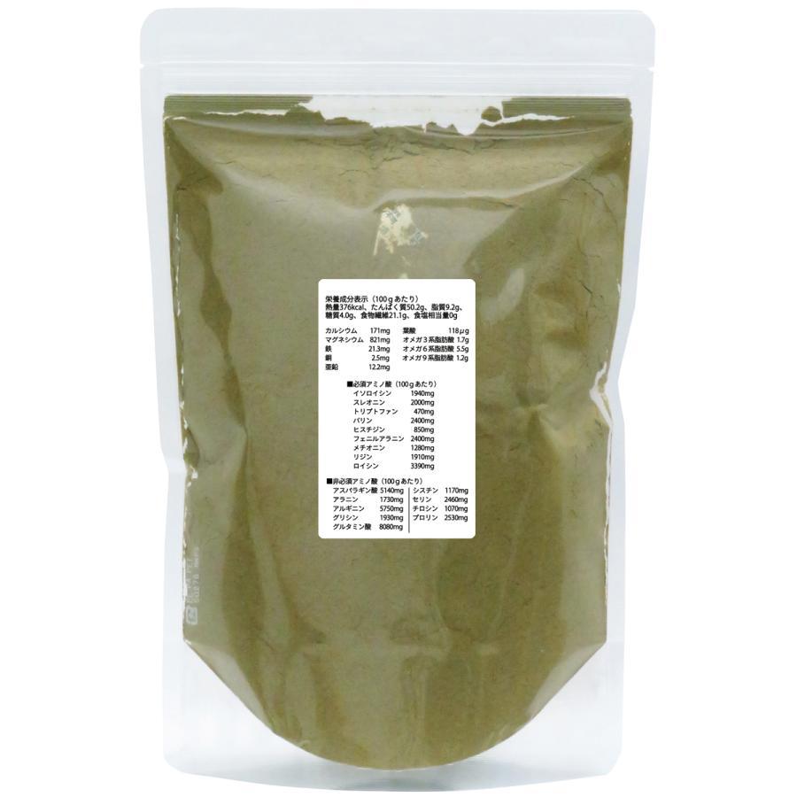 ヘンプ プロテイン 500g ヘンプシード パウダー 粉末 送料無料|hl-labo|02