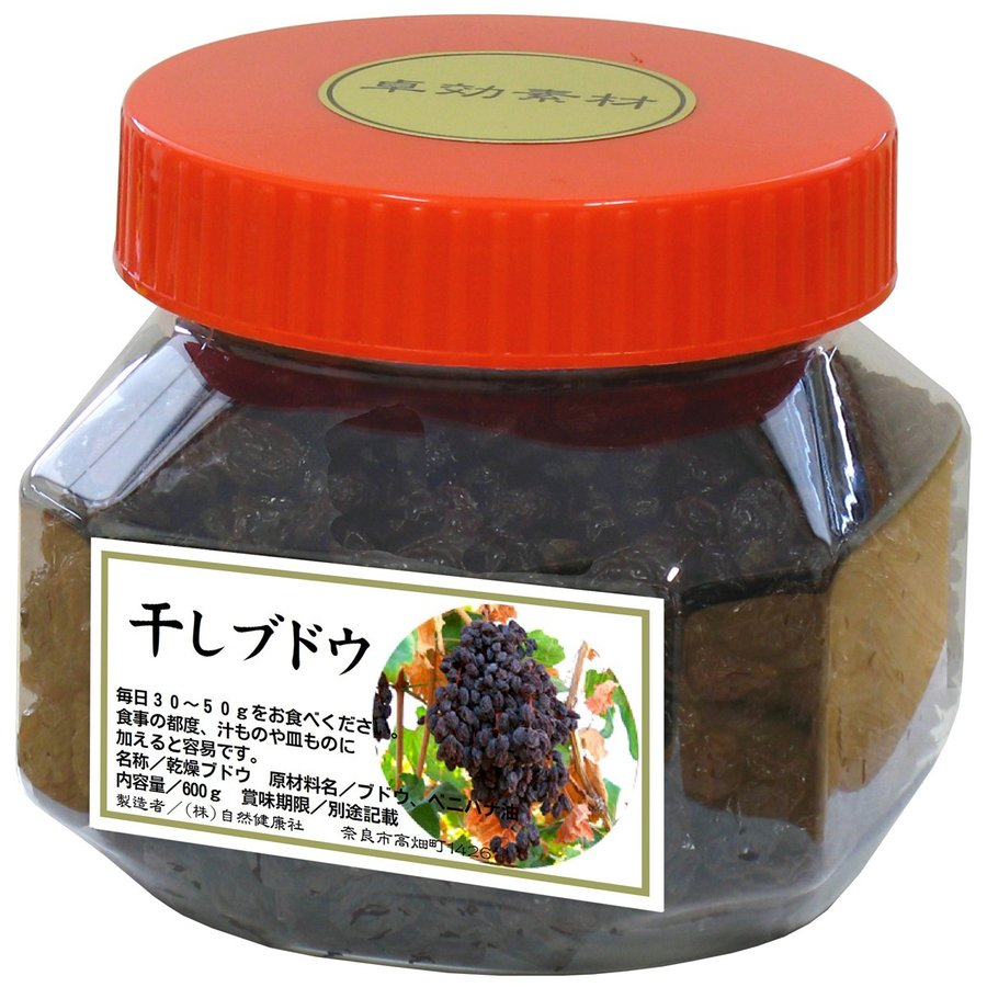 干しブドウ600g 砂糖不使用 レーズン ドライフルーツ 送料無料 hl-labo 08