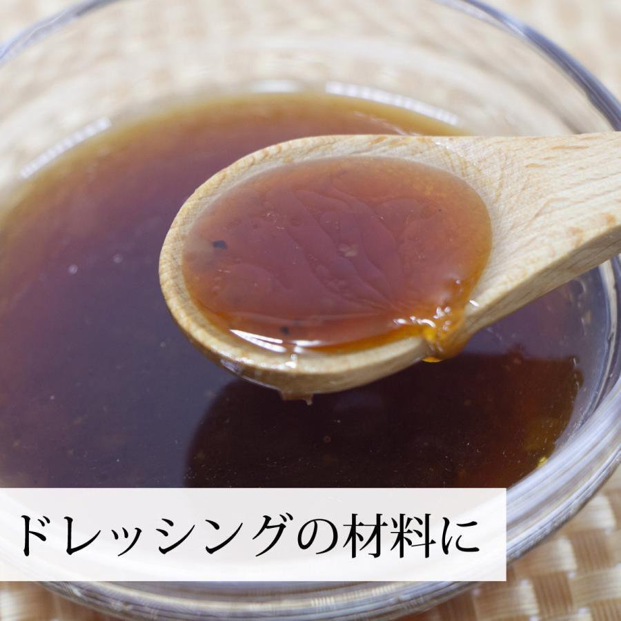 梅肉エキス 140g×2個 梅 エキス ペースト 無添加 100% 和歌山産 送料無料|hl-labo|11