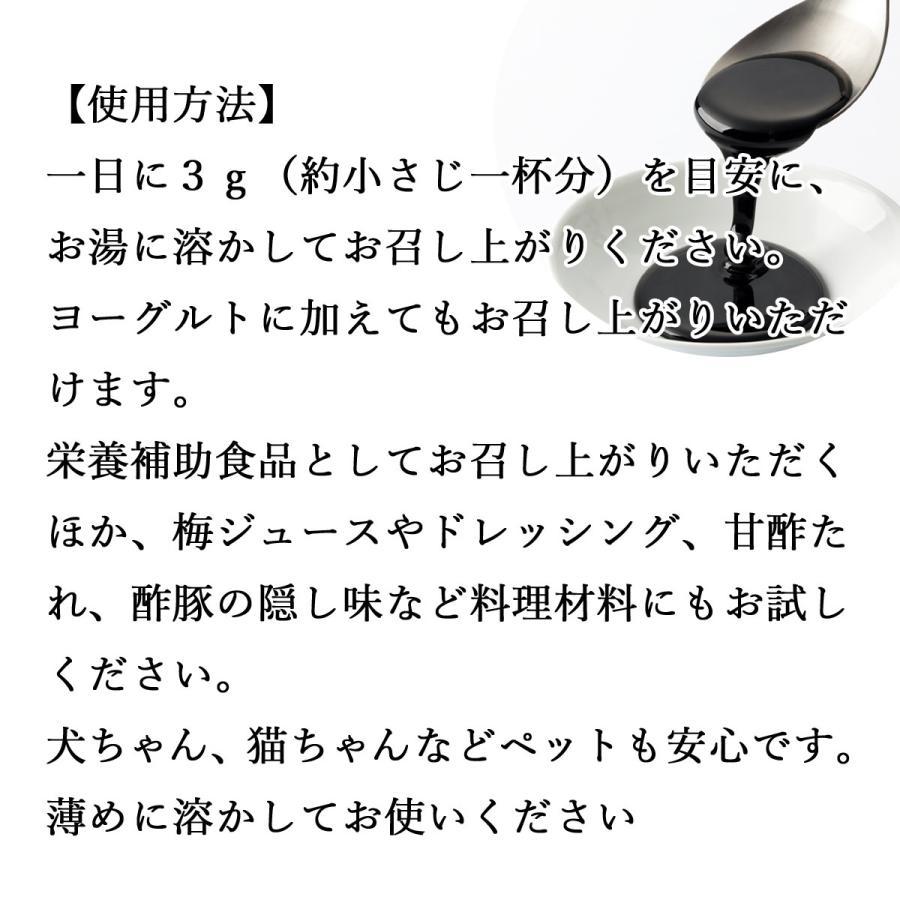 梅肉エキス 140g×2個 梅 エキス ペースト 無添加 100% 和歌山産 送料無料|hl-labo|03