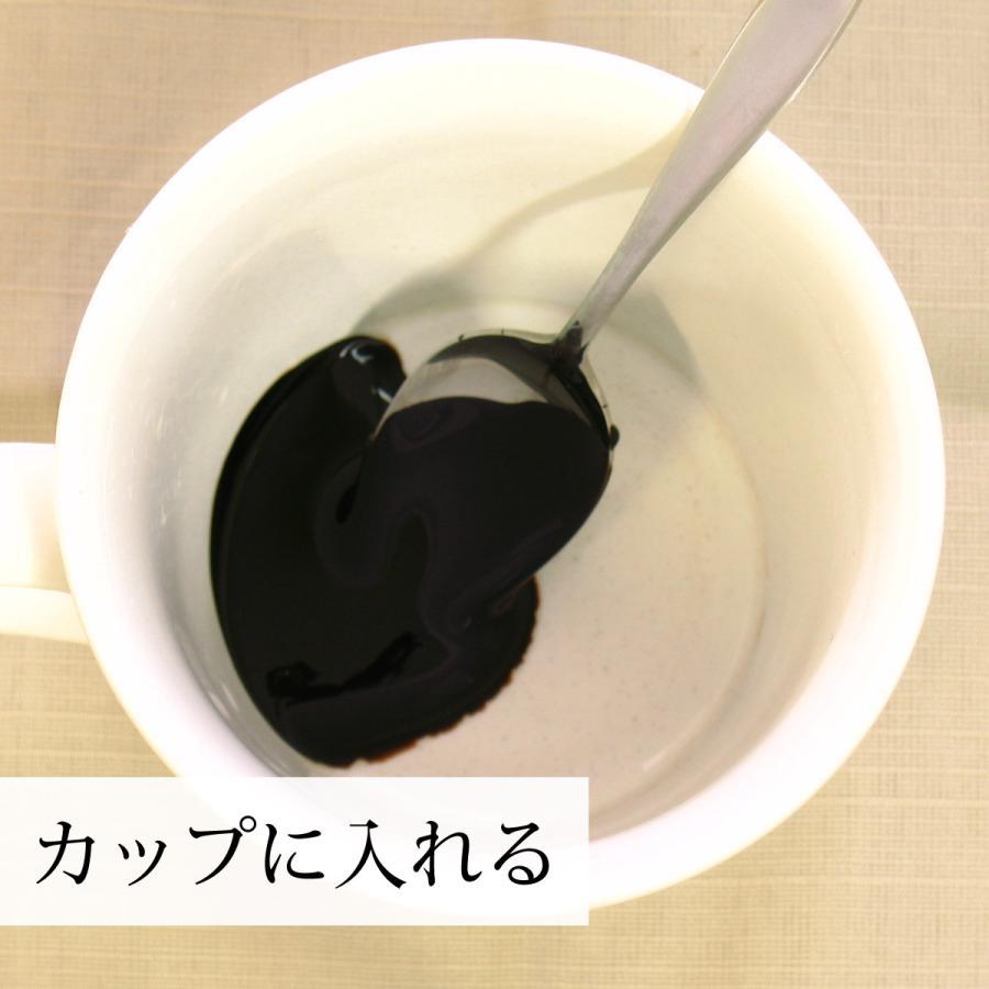梅肉エキス 140g×2個 梅 エキス ペースト 無添加 100% 和歌山産 送料無料|hl-labo|06