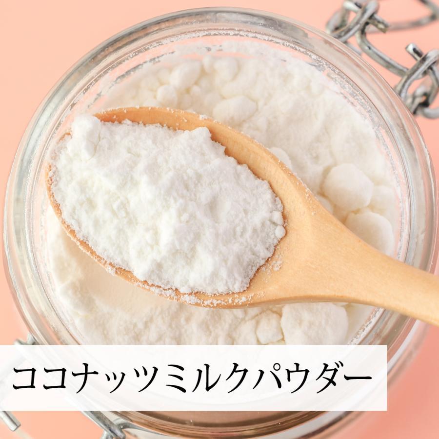 ココナッツミルクパウダー100g×2個 ココナッツオイル 砂糖不使用 送料無料|hl-labo|05