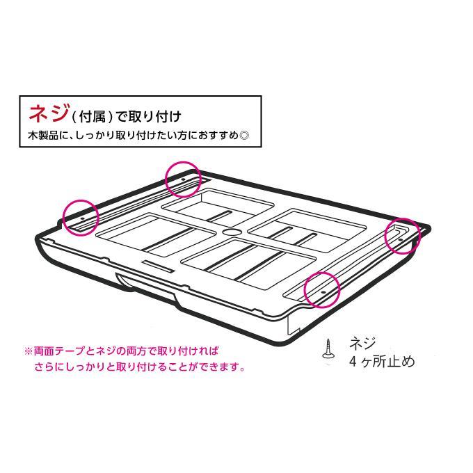 テンダーワイド×2個セット デスク 机用付属品 パーツ 収納用品 後付け引き出し テーブル下収納 引き出し 後付け 取り付け 机 テーブル デスク テーブル下 収納|hl1|04