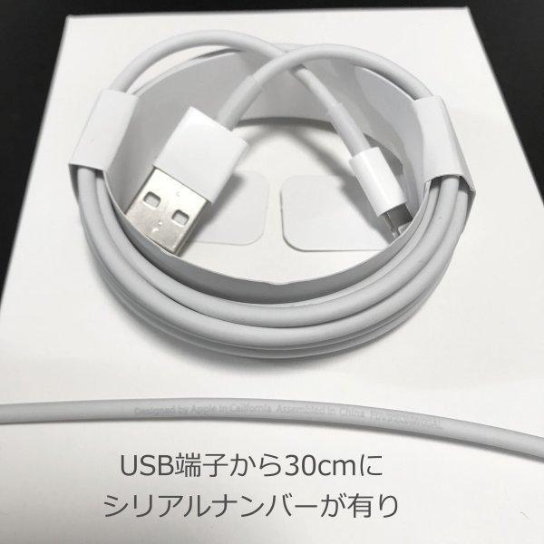iPhone純正ケーブル急速充電USBケーブル2m2本MIFI認証|hlcompany|04