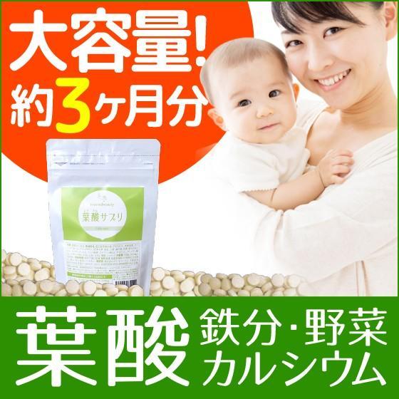 葉酸 葉酸サプリ 葉酸サプリメント タブレット 妊娠 妊婦 妊活 日本製 ママビューティ葉酸サプリ ネコポス便 hlife