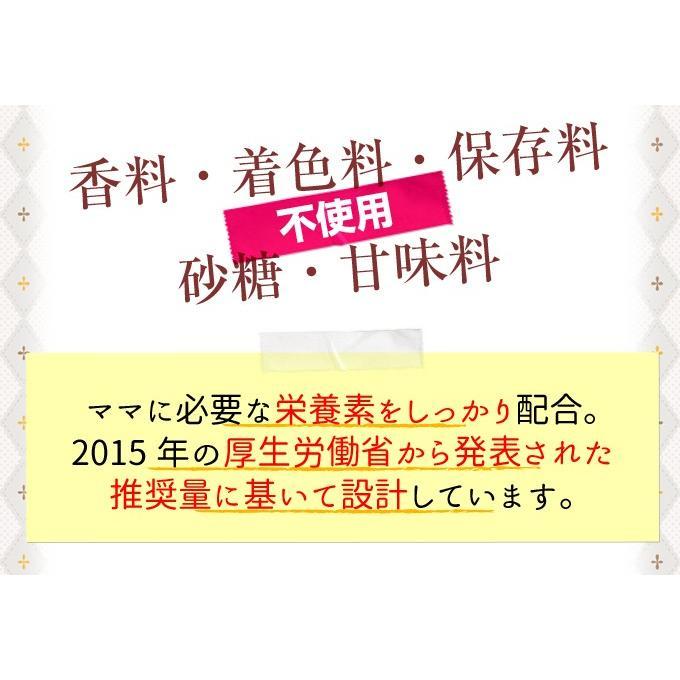 葉酸 葉酸サプリ 葉酸サプリメント タブレット 妊娠 妊婦 妊活 日本製 ママビューティ葉酸サプリ ネコポス便 hlife 03