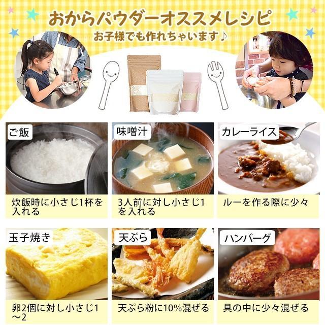 高野 豆腐 パウダー の 作り方