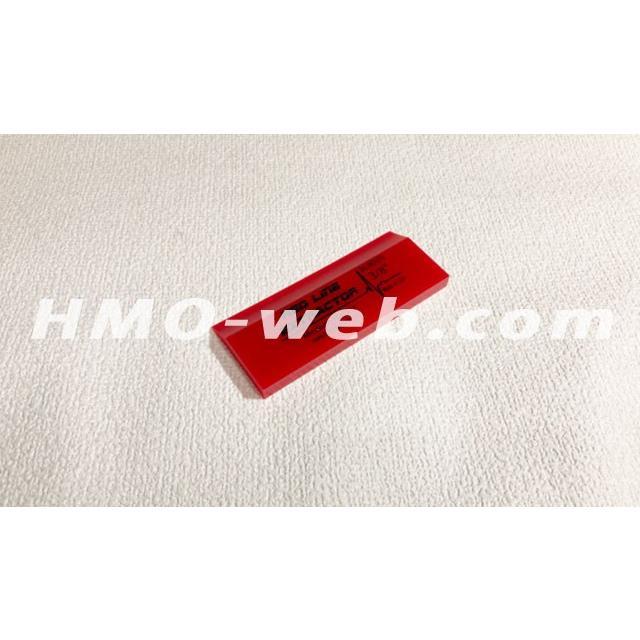 5インチ ビッグマウス専用レッドラインエクストラクターシングルベベルブレード 窓ガラスフィルム施工道具スキージー|hmo-web