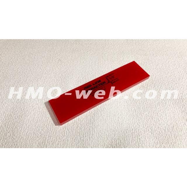 8インチ ビッグマウス専用レッドラインエクストラクターブレード 窓ガラスフィルム施工道具スキージー|hmo-web