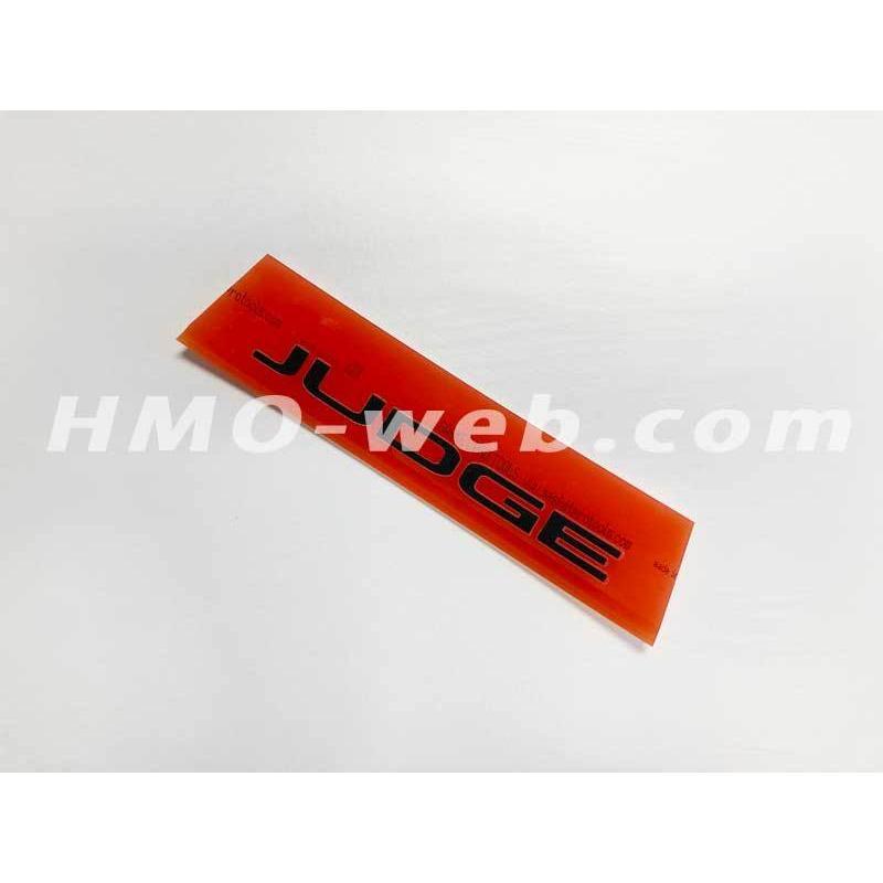 スキージーゴム ジャッジ 8インチブレード ガスケットプロツール hmo-web