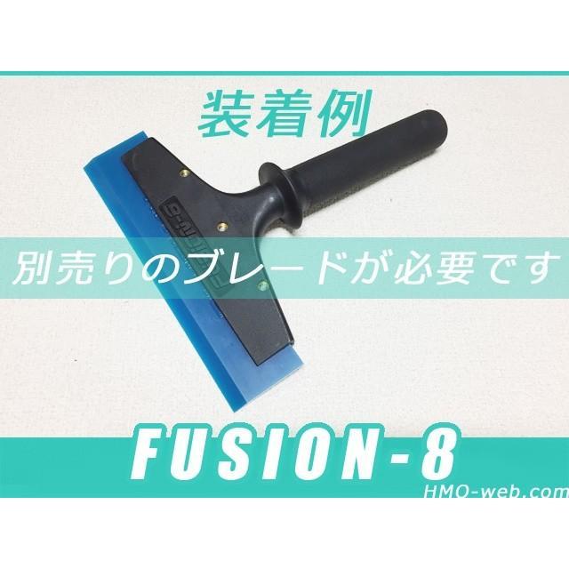 FUSION8(フュージョン8)8インチT型スキージーハンドル 窓ガラスフィルム施工道具・水抜き用|hmo-web|03