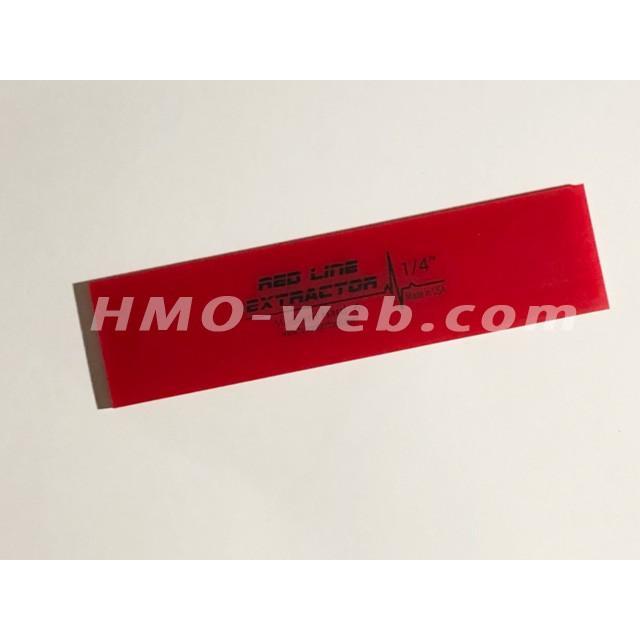 レッドラインエクストラクター  8インチ ブレード フュージョン8用 窓ガラスフィルム施工道具スキージー|hmo-web
