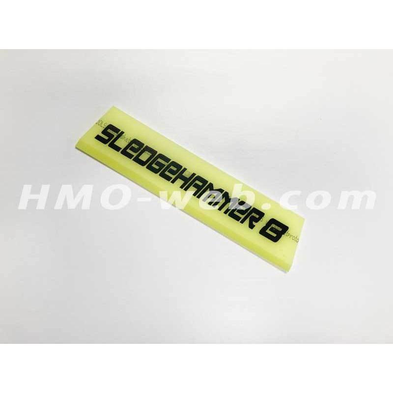 スキージーゴム スレッジハンマー8インチブレード ガスケットプロツール hmo-web