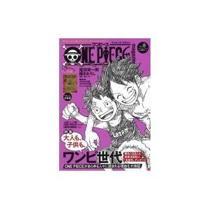 ONE PIECE magazine Vol.8 ジャンプコミックス / 尾田栄一郎 オダエイイチロウ  〔ムック〕|hmv