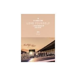 BTS / BTS WORLD TOUR 'LOVE YOURSELF:  SPEAK YOURSELF' - JAPAN EDITION  〔DVD〕|hmv