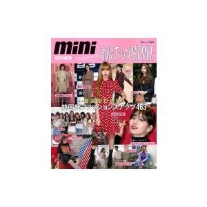 mini特別編集 オルチャンSTYLE TJMOOK / 雑誌  〔ムック〕|hmv