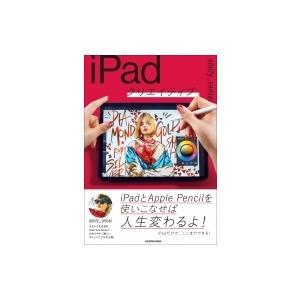 iPadクリエイティブ / amity sensei  〔本〕 hmv