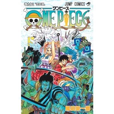 ONE PIECE 98 ジャンプコミックス / 尾田栄一郎 オダエイイチロウ  〔コミック〕|hmv