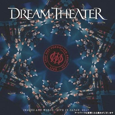 Dream Theater ドリームシアター / Lost Not Forgotten Archives:  Images And Words - Live In Japan,  2017 【完全生産限定盤】(Blu-spec|hmv