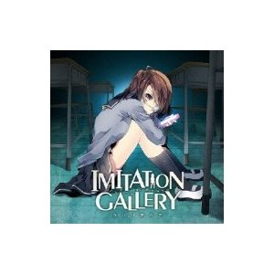 かいりきベア / IMITATION GALLERY  〔CD〕|hmv