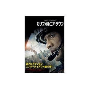 カリフォルニア・ダウン  〔DVD〕 hmv