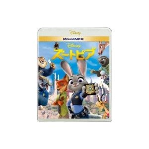 ズートピア MovieNEX [ブルーレイ+DVD]  〔BLU-RAY DISC〕|hmv