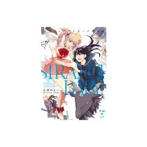ストレンジベイビーズ 完全版 IDコミックス / 百合姫コミックス / 大沢やよい  〔コミック〕 hmv