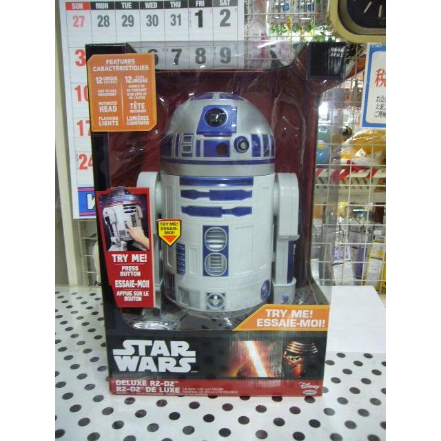 タカラトミー 18inch R2-D2フィギュア