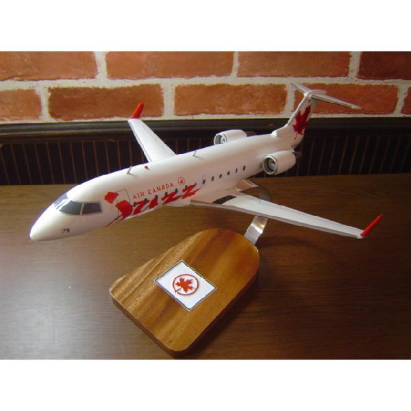 1/56 CRJ-50 ACA (ボンバルディア) エアカナダ 模型飛行機 民間航空機(旅客機) ソリッドモデル