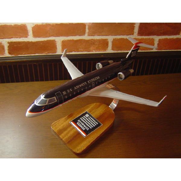 1/64 CRJ-200 USA (ボンバルディア)  USエアウェイズ 模型飛行機 民間航空機(旅客機) ソリッドモデル