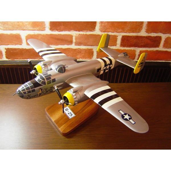 {再入荷しました!】 1/42 B−25 MITCHELL(ノースアメリカン) 模型飛行機 爆撃機 ソリッドモデル