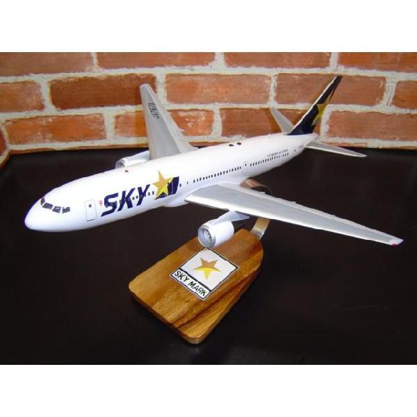 1/120 B767-300ER SKYMARK (BC) スカイマーク エアラインズ ソリッドモデル