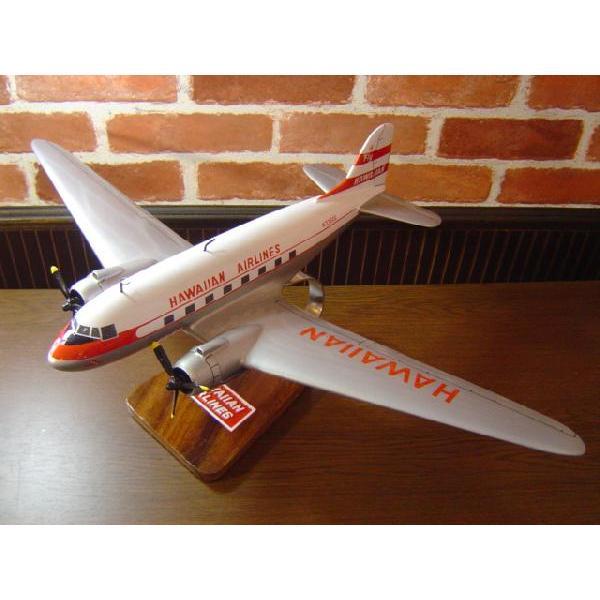 【1機のみ再入荷しました!】 1/48 DC−3 HAWAIIAN AIRLINES(ダグラス) 模型飛行機 民間航空機(旅客機) ソリッドモデル