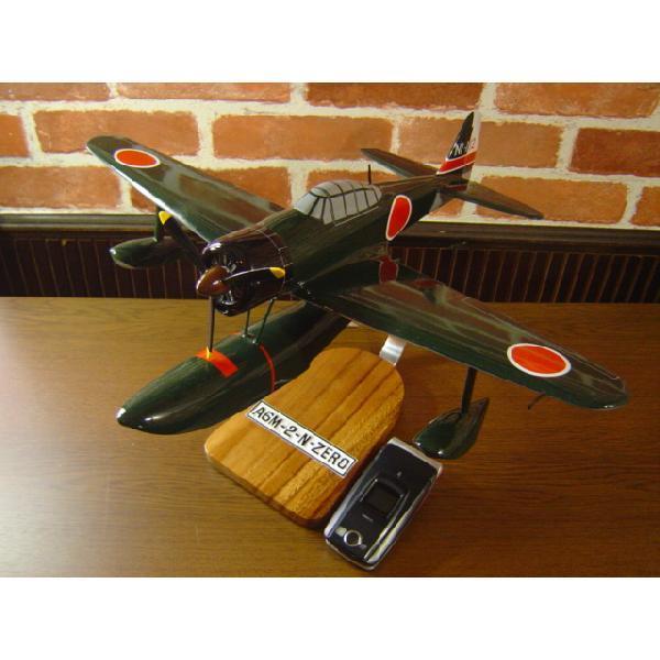 1/24 二式水上戦闘機(中島/A6M2-N) 模型飛行機 戦闘機 ソリッドモデル
