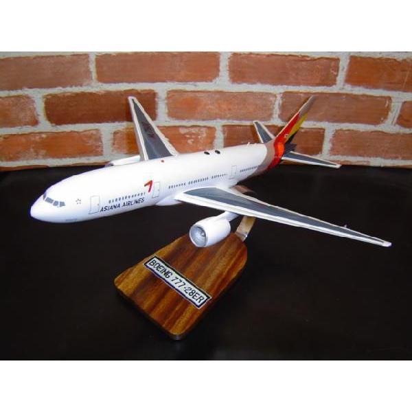 【新入荷しました!!】 1/144 ASIANA AIRLINES アシアナ航空 (OZ) B777-200ER 新塗装 (ボーイング)旅客機 模型飛行機 ソリッドモデル 木製模型