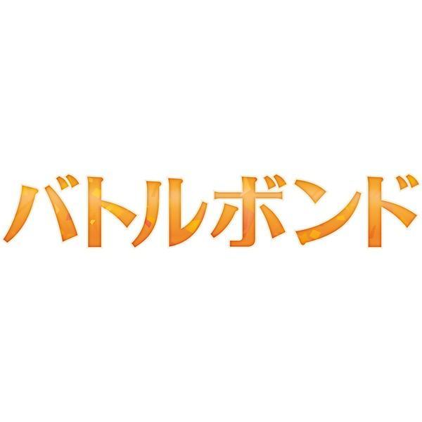マジック:ザ・ギャザリング MTG 日本語版 バトルボンド ブースターパック 1BOX(36パック入り) ウィザーズ・オブ・ザ・コースト