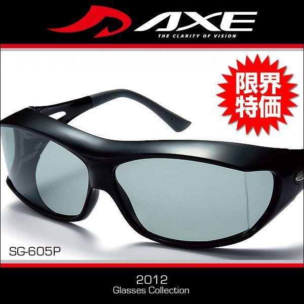 【AXE】アックス偏光 スポーツサングラス SG-605P BK ゴルフ 釣り メンズ レディース 送別!(60su-023-ca)