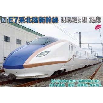 E7系北陸新幹線 増結セットB(6両)