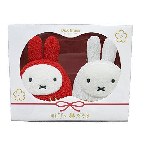 ディックブルーナ miffy ミッフィー 福だるま 紅白セット ぬいぐるみ[送料無料 グッズ おもちゃ 雑貨 ギフト プレゼント]|hobi-suto