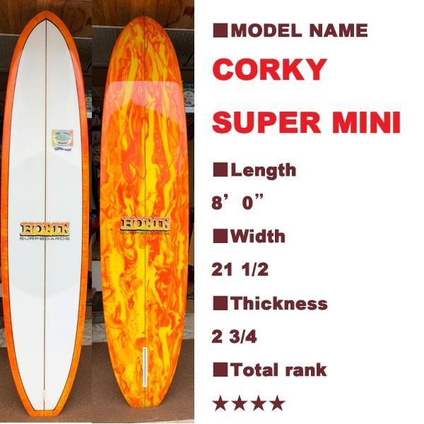 【現金特価】 HOBIE Corky Super mini HOBIE 試乗ボード(コーキーキャロル mini スーパーミニ ミニロング)8'0