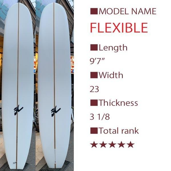 【時間指定不可】 HOBIE FLEXIBLE(フレキシブル ノーズライダー )9'7