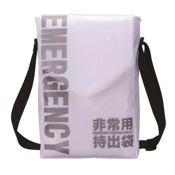 防災ショルダーバッグ/鞄 本体のみ 100個セット 容量:10L 〔非常時 防災グッズ 避難グッズ〕 生活用品 インテリア 雑貨 非常用 防災 [▲][TP]