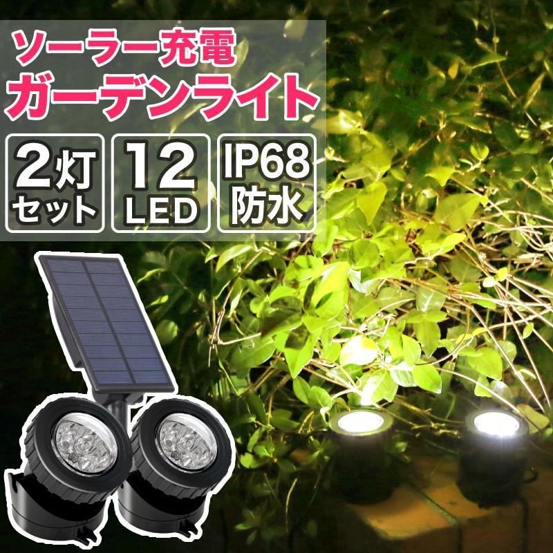 ライト 明るい ソーラー ソーラーセンサーライト【屋外用】おすすめ5選(防犯が趣味)
