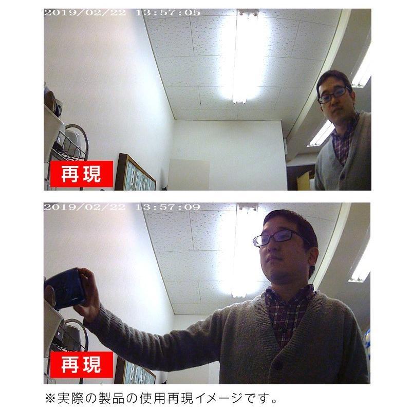 監視 カメラ 室内
